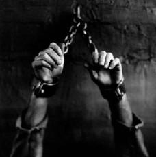 Estou preso, o que posso ser ultil?
